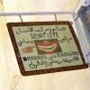 seguro viajes marruecos